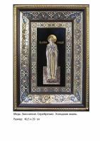 Икона Святого Великомученика Геннадия (40.5х29)