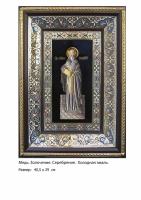 Икона Святого Великомученика Григория  (40.5х29)