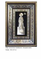 Икона Святой Великомученицы Екатерины  (40.5х29)