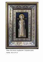 Икона Святого Великомученика Игоря (40.5х29)