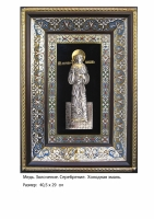 Икона Святой Великомученицы Любови (40.5х29)