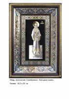 Икона Святой Великомученицы Людмилы (40.5х29)