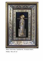 Икона Святой Великомученицы Маргариты (40.5х29)