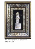 Икона Святой Великомученицы Надежды (40.5х29)