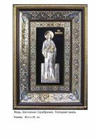 Икона Святого Великомученика Пантелеймона (40.5х29)  (ВП-03)