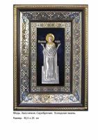 Икона Святой Великомученицы Софии (40.5х29)