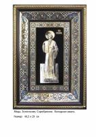 Икона Святого Великомученика Стефана (40.5х29)