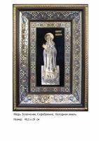 Икона Святой Параскевы Петки Сербской (40.5х29) (П-03)