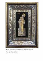 Икона Василия Великого (40.5х29)