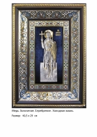 Икона Великомученика Дмитрия Солунского (40.5х29)