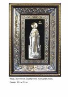 Икона Великомученика Николая Второго (40.5х29)