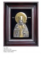 Икона Луки Крымского (АЛ-01)