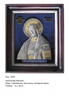 Икона Александра Невского (АН-01)