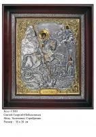 Святой Георгий-Победоносец  (ГП-03)
