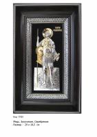Икона Георгия Победоносца (29Х18.5)