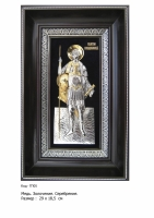 Икона Георгия Победоносца (ГП-5)  (29Х18.5)