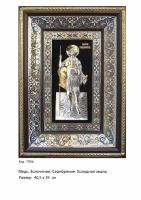 Икона Георгия Победоносца  (40.5х29)