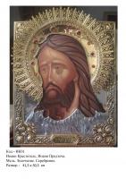 Иоанн Креститель (Иоанн Предтеча) 41,5х50,5 (ИК-01)