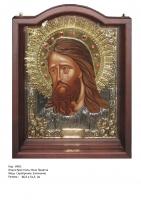 Иоанн Креститель (Иоанн Предтеча) (ИК-02)
