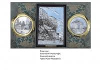 """Копплект: настенные тарелки и панно """"Чуфут-Кале. Мавзолей, Успенский Монастырь, Ханский дворец"""""""