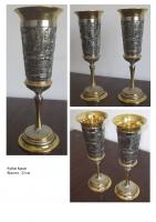 Кубок в честь войны 1812 года