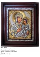 Икона Божьей Матери Тихвинской (23.5х27) (МБ-05)