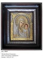 Икона Божьей Матери Казанской  (23.5х27) (МБ-08)