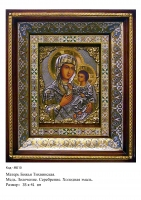 Икона Божьей Матери Тихвинской (35х41) (МБ-10)