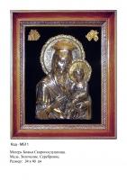 Икона Божьей Матери Скоропослушницы  (34х40)  (МБ-11)