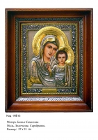 Икона Божьей Матери Казанской (27х31)  (МБ-13)