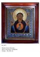 """Икона Божьей Матери """"Знамение""""  (38х39.5)  (МБ-15)"""