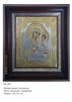 Икона Божьей Матери Смоленской (МБ-17)