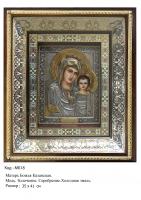 Икона Божьей Матери Казанской (35х41)  (МБ-18)