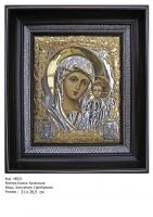 Икона Божьей Матери Казанской (26,5Х31)  (МБ-22)