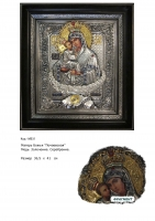 Икона Божьей Матери Почаевской (36.5х41)  (МБ-31)
