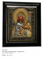 Икона Божьей Матери Федоровской (34х39)  (МБ-32)