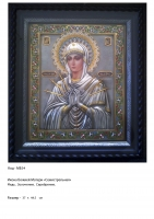 Икона Божьей Матери Семистрельной (МБ-34)