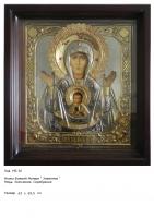 """Икона Божьей Матери """"Знамение"""" (63х69.5)  (МБ-36)"""