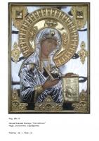 Икона Божьей Матери Боголюбской (МБ-37)