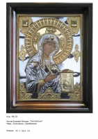 Икона Божьей Матери Боголюбской (43х55.5)  (МБ-38)