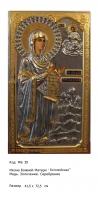 Икона Божьей Матери Боголюбской (41.5х72.5) (МБ-39)