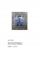 Икона Божьей Матери Владимирской  (9х10)  (МБ-41)