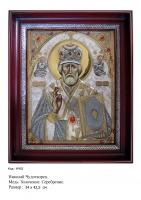 Икона Николая Чудотворца (34 х 42,5)  (НЧ-02)