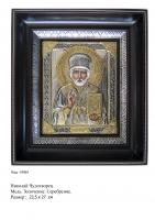 Икона Николая Чудотворца 23,5 х 27 (НЧ-04)