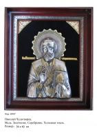 Икона Николая Чудотворца 34 х 40  (НЧ-07)