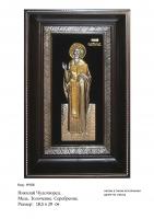 Икона Николая Чудотворца (18.5х29)  (НЧ-08)