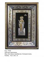 Икона Николая Чудотворца (40.5х28.5)  (НЧ-09)