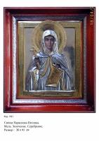 Икона Святой Параскевы-Пятницы (П-01)