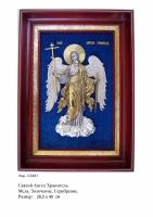 Икона Ангела Хранителя (САХ-01)