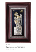 Икона Ангела Хранителя  (29Х18.5)  (САХ-03)
